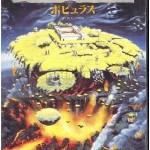 日本国内で40万本の大ヒット『ポピュラス』