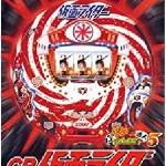 仮面ライダーのパチンコシミュレーター『CR仮面ライダー パチってちょんまげ達人5』