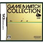 ニンテンドーDS初の非売品ゲーム『GAME & WATCH COLLECTION』