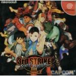 ストⅢ初のコンシューマ移植『ストリートファイターⅢ 3rd STRIKE Fight for the Future』