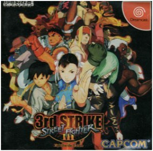 『ストリートファイターⅢ 3rd STRIKE Fight for the Future』
