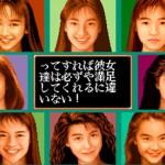 ファイナルロマンスシリーズの第1弾『アイドル麻雀ファイナルロマンス』