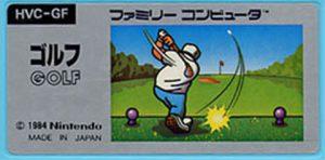 ファミリーコンピュータ・ゴルフ