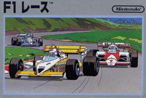 ファミリーコンピュータ・F1レース