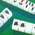 『4人打ち麻雀』