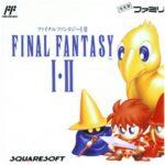 『ファイナルファンタジーI・II』