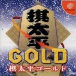 SPSの看板タイトル『棋太平GOLD』