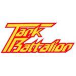 タワーディフェンス型ゲームの原点『タンクバタリオン』