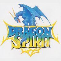 ドラゴンスピリット