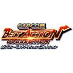 PS4でファイナルファイトなどを含むアーカイブ『カプコン ベルトアクション コレクション』