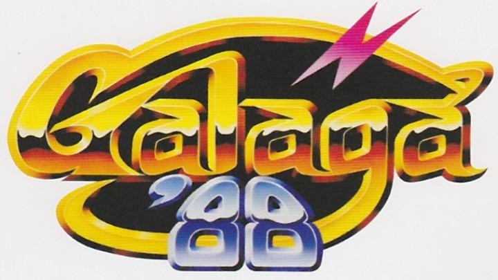 ギャラガ88